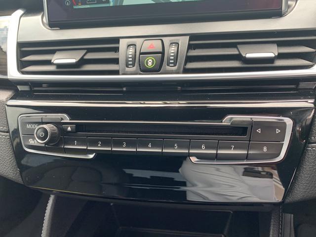 218dアクティブツアラー ラグジュアリー 認定保証・黒革・シートヒーター・アドバンスドアクティブセーフティPKG・ヘッドアップディスプレイ・コンフォートPKG・電動リアゲート・メモリ付電動シート・Pサポート・純正ナビ・BluetoothF45(24枚目)