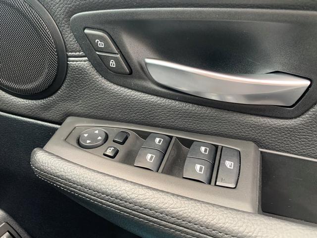 218dアクティブツアラー ラグジュアリー 認定保証・黒革・シートヒーター・アドバンスドアクティブセーフティPKG・ヘッドアップディスプレイ・コンフォートPKG・電動リアゲート・メモリ付電動シート・Pサポート・純正ナビ・BluetoothF45(30枚目)