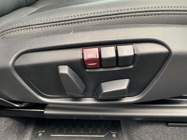 218dアクティブツアラー ラグジュアリー 認定保証・黒革・シートヒーター・アドバンスドアクティブセーフティPKG・ヘッドアップディスプレイ・コンフォートPKG・電動リアゲート・メモリ付電動シート・Pサポート・純正ナビ・BluetoothF45(38枚目)