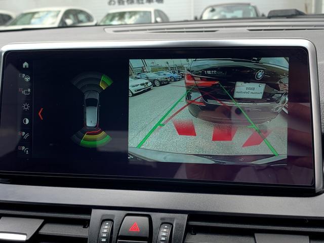 218dアクティブツアラー ラグジュアリー 認定保証・黒革・シートヒーター・アドバンスドアクティブセーフティPKG・ヘッドアップディスプレイ・コンフォートPKG・電動リアゲート・メモリ付電動シート・Pサポート・純正ナビ・BluetoothF45(45枚目)
