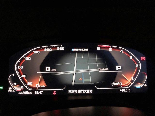 M40d ライブコクピットマルチメーター ワンオーナー セレクトパッケージ パノラマガラスサンルーフ ハーマンカードンサラウンド 黒革 ヘッドUPディスプレイ HDDナビ ACC フロントリアシートヒーター(9枚目)