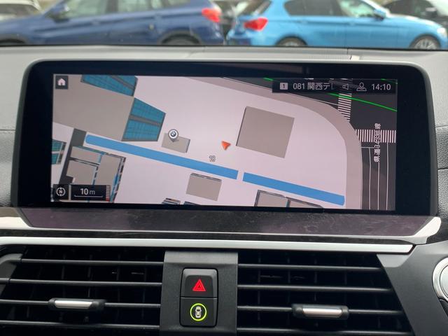 M40d ライブコクピットマルチメーター ワンオーナー セレクトパッケージ パノラマガラスサンルーフ ハーマンカードンサラウンド 黒革 ヘッドUPディスプレイ HDDナビ ACC フロントリアシートヒーター(11枚目)