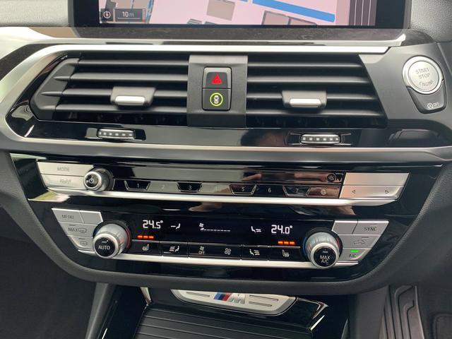 M40d ライブコクピットマルチメーター ワンオーナー セレクトパッケージ パノラマガラスサンルーフ ハーマンカードンサラウンド 黒革 ヘッドUPディスプレイ HDDナビ ACC フロントリアシートヒーター(12枚目)