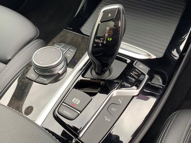 M40d ライブコクピットマルチメーター ワンオーナー セレクトパッケージ パノラマガラスサンルーフ ハーマンカードンサラウンド 黒革 ヘッドUPディスプレイ HDDナビ ACC フロントリアシートヒーター(13枚目)