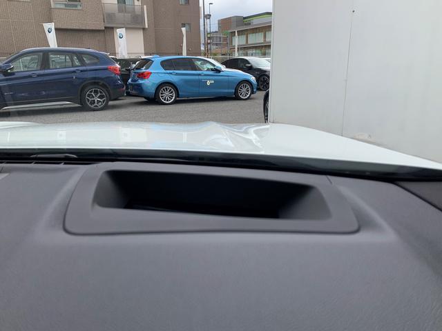 M40d ライブコクピットマルチメーター ワンオーナー セレクトパッケージ パノラマガラスサンルーフ ハーマンカードンサラウンド 黒革 ヘッドUPディスプレイ HDDナビ ACC フロントリアシートヒーター(16枚目)