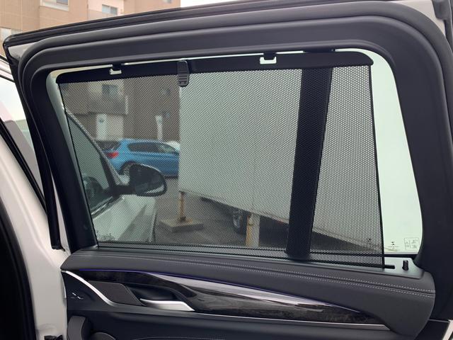 M40d ライブコクピットマルチメーター ワンオーナー セレクトパッケージ パノラマガラスサンルーフ ハーマンカードンサラウンド 黒革 ヘッドUPディスプレイ HDDナビ ACC フロントリアシートヒーター(19枚目)
