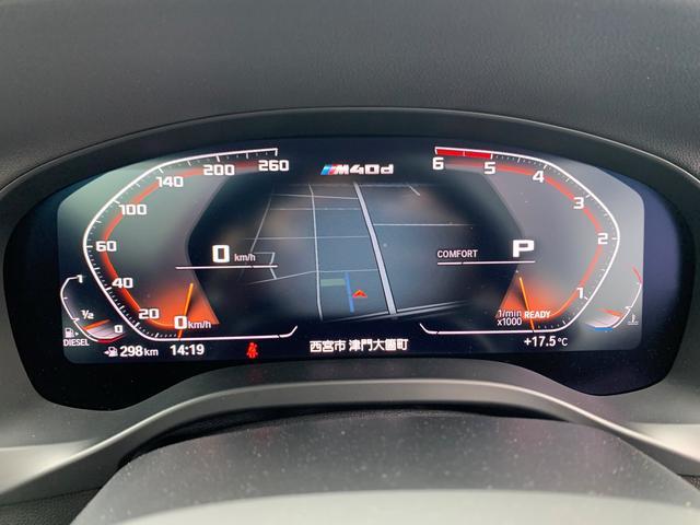 M40d ライブコクピットマルチメーター ワンオーナー セレクトパッケージ パノラマガラスサンルーフ ハーマンカードンサラウンド 黒革 ヘッドUPディスプレイ HDDナビ ACC フロントリアシートヒーター(32枚目)