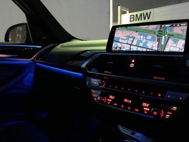 M40d ライブコクピットマルチメーター ワンオーナー セレクトパッケージ パノラマガラスサンルーフ ハーマンカードンサラウンド 黒革 ヘッドUPディスプレイ HDDナビ ACC フロントリアシートヒーター(38枚目)