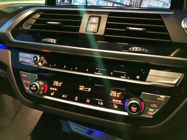 M40d ライブコクピットマルチメーター ワンオーナー セレクトパッケージ パノラマガラスサンルーフ ハーマンカードンサラウンド 黒革 ヘッドUPディスプレイ HDDナビ ACC フロントリアシートヒーター(40枚目)
