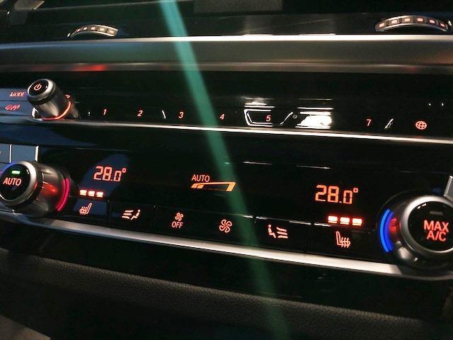 M40d ライブコクピットマルチメーター ワンオーナー セレクトパッケージ パノラマガラスサンルーフ ハーマンカードンサラウンド 黒革 ヘッドUPディスプレイ HDDナビ ACC フロントリアシートヒーター(41枚目)