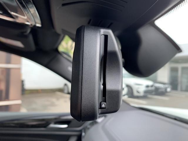 M40d ライブコクピットマルチメーター ワンオーナー セレクトパッケージ パノラマガラスサンルーフ ハーマンカードンサラウンド 黒革 ヘッドUPディスプレイ HDDナビ ACC フロントリアシートヒーター(46枚目)