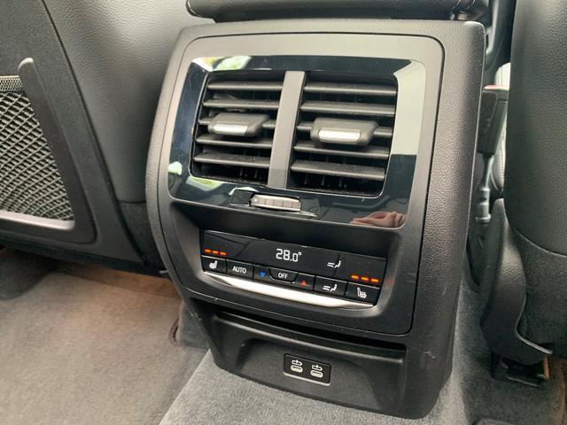 M40d ライブコクピットマルチメーター ワンオーナー セレクトパッケージ パノラマガラスサンルーフ ハーマンカードンサラウンド 黒革 ヘッドUPディスプレイ HDDナビ ACC フロントリアシートヒーター(50枚目)