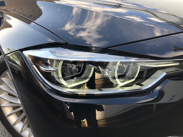 320iツーリング ラグジュアリー ・認定保証・ブラックレザー・ACC・LEDヘッドライト・シートヒーター・衝突軽減ブレーキ・車線逸脱警告・純正HDDナビ・バックカメラ・電動テールゲート・Bluetooth・電動シート・ETC・F31(9枚目)