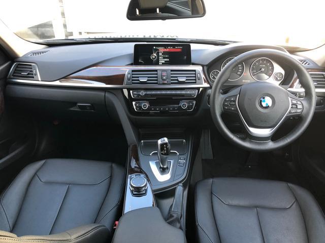 320iツーリング ラグジュアリー ・認定保証・ブラックレザー・ACC・LEDヘッドライト・シートヒーター・衝突軽減ブレーキ・車線逸脱警告・純正HDDナビ・バックカメラ・電動テールゲート・Bluetooth・電動シート・ETC・F31(13枚目)