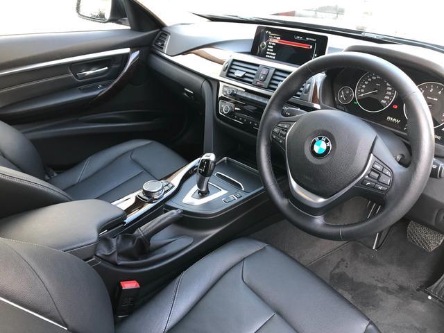 320iツーリング ラグジュアリー ・認定保証・ブラックレザー・ACC・LEDヘッドライト・シートヒーター・衝突軽減ブレーキ・車線逸脱警告・純正HDDナビ・バックカメラ・電動テールゲート・Bluetooth・電動シート・ETC・F31(14枚目)