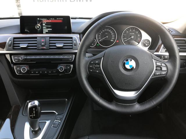 320iツーリング ラグジュアリー ・認定保証・ブラックレザー・ACC・LEDヘッドライト・シートヒーター・衝突軽減ブレーキ・車線逸脱警告・純正HDDナビ・バックカメラ・電動テールゲート・Bluetooth・電動シート・ETC・F31(18枚目)