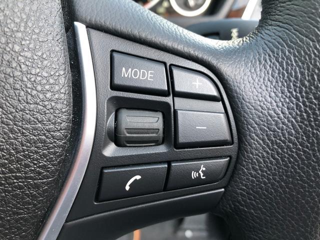 320iツーリング ラグジュアリー ・認定保証・ブラックレザー・ACC・LEDヘッドライト・シートヒーター・衝突軽減ブレーキ・車線逸脱警告・純正HDDナビ・バックカメラ・電動テールゲート・Bluetooth・電動シート・ETC・F31(22枚目)