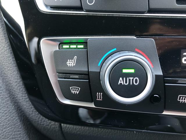 320iツーリング ラグジュアリー ・認定保証・ブラックレザー・ACC・LEDヘッドライト・シートヒーター・衝突軽減ブレーキ・車線逸脱警告・純正HDDナビ・バックカメラ・電動テールゲート・Bluetooth・電動シート・ETC・F31(25枚目)