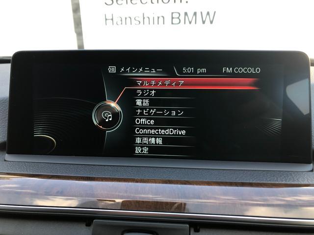 320iツーリング ラグジュアリー ・認定保証・ブラックレザー・ACC・LEDヘッドライト・シートヒーター・衝突軽減ブレーキ・車線逸脱警告・純正HDDナビ・バックカメラ・電動テールゲート・Bluetooth・電動シート・ETC・F31(26枚目)