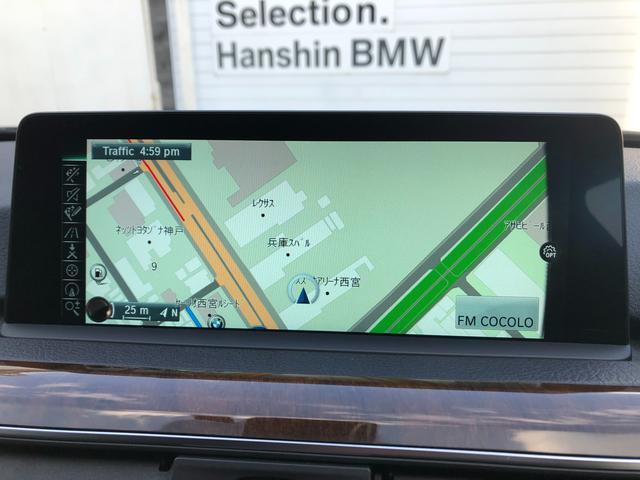 320iツーリング ラグジュアリー ・認定保証・ブラックレザー・ACC・LEDヘッドライト・シートヒーター・衝突軽減ブレーキ・車線逸脱警告・純正HDDナビ・バックカメラ・電動テールゲート・Bluetooth・電動シート・ETC・F31(27枚目)