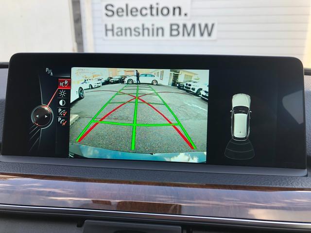 320iツーリング ラグジュアリー ・認定保証・ブラックレザー・ACC・LEDヘッドライト・シートヒーター・衝突軽減ブレーキ・車線逸脱警告・純正HDDナビ・バックカメラ・電動テールゲート・Bluetooth・電動シート・ETC・F31(28枚目)