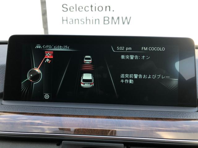 320iツーリング ラグジュアリー ・認定保証・ブラックレザー・ACC・LEDヘッドライト・シートヒーター・衝突軽減ブレーキ・車線逸脱警告・純正HDDナビ・バックカメラ・電動テールゲート・Bluetooth・電動シート・ETC・F31(29枚目)