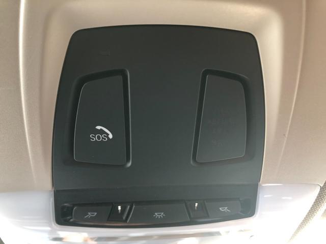 320iツーリング ラグジュアリー ・認定保証・ブラックレザー・ACC・LEDヘッドライト・シートヒーター・衝突軽減ブレーキ・車線逸脱警告・純正HDDナビ・バックカメラ・電動テールゲート・Bluetooth・電動シート・ETC・F31(37枚目)