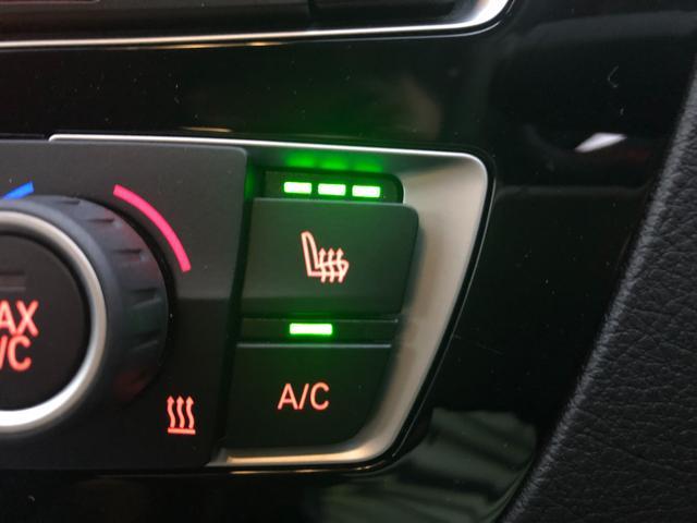 118d スポーツ 認定保証・ワンオーナー・コンフォートアクセス・シートヒーター・独立エアコン・純正HDDナビ・バックカメラ・PDC・純正アルミ・LEDライト・衝突軽減ブレーキ・車線逸脱警告システム・ETC・フォグライト(22枚目)