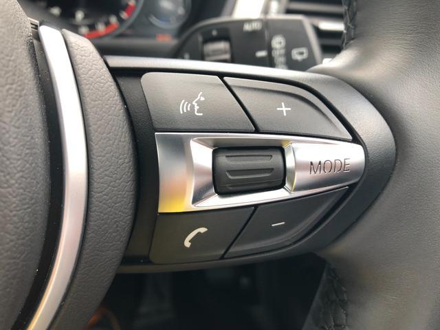 318iツーリング Mスポーツ エディションシャドー 認定保証・ワンオーナー・ブラックレザー・純正19AW・純正HDDナビ・バックカメラ・PDC・電動シート・電動リアゲート・シートヒーター・ブラックキドニーグリル・ドライビングアシスト・ETCLEDF31(21枚目)
