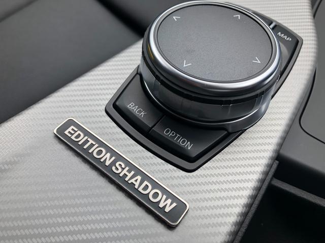 318iツーリング Mスポーツ エディションシャドー 認定保証・ワンオーナー・ブラックレザー・純正19AW・純正HDDナビ・バックカメラ・PDC・電動シート・電動リアゲート・シートヒーター・ブラックキドニーグリル・ドライビングアシスト・ETCLEDF31(23枚目)