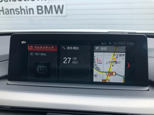 318iツーリング Mスポーツ エディションシャドー 認定保証・ワンオーナー・ブラックレザー・純正19AW・純正HDDナビ・バックカメラ・PDC・電動シート・電動リアゲート・シートヒーター・ブラックキドニーグリル・ドライビングアシスト・ETCLEDF31(29枚目)