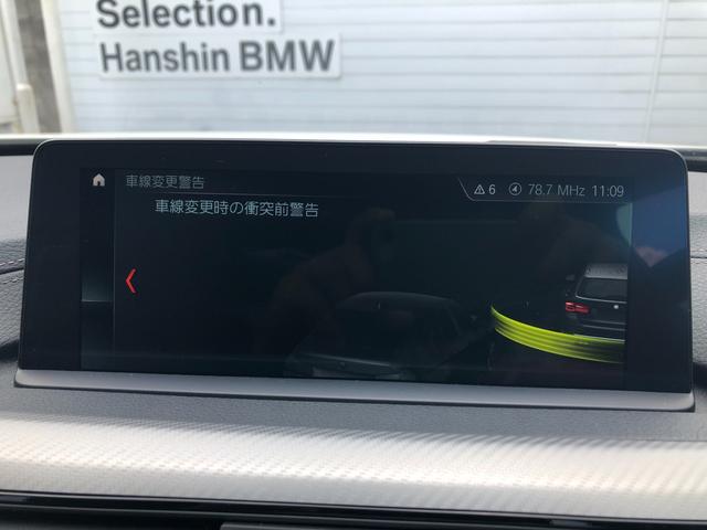 318iツーリング Mスポーツ エディションシャドー 認定保証・ワンオーナー・ブラックレザー・純正19AW・純正HDDナビ・バックカメラ・PDC・電動シート・電動リアゲート・シートヒーター・ブラックキドニーグリル・ドライビングアシスト・ETCLEDF31(34枚目)