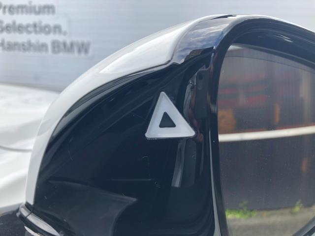 318iツーリング Mスポーツ エディションシャドー 認定保証・ワンオーナー・ブラックレザー・純正19AW・純正HDDナビ・バックカメラ・PDC・電動シート・電動リアゲート・シートヒーター・ブラックキドニーグリル・ドライビングアシスト・ETCLEDF31(36枚目)