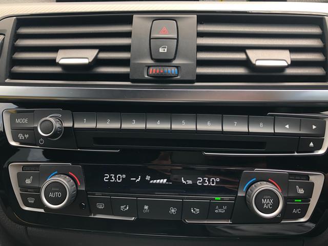 318iツーリング Mスポーツ エディションシャドー 認定保証・ワンオーナー・ブラックレザー・純正19AW・純正HDDナビ・バックカメラ・PDC・電動シート・電動リアゲート・シートヒーター・ブラックキドニーグリル・ドライビングアシスト・ETCLEDF31(38枚目)