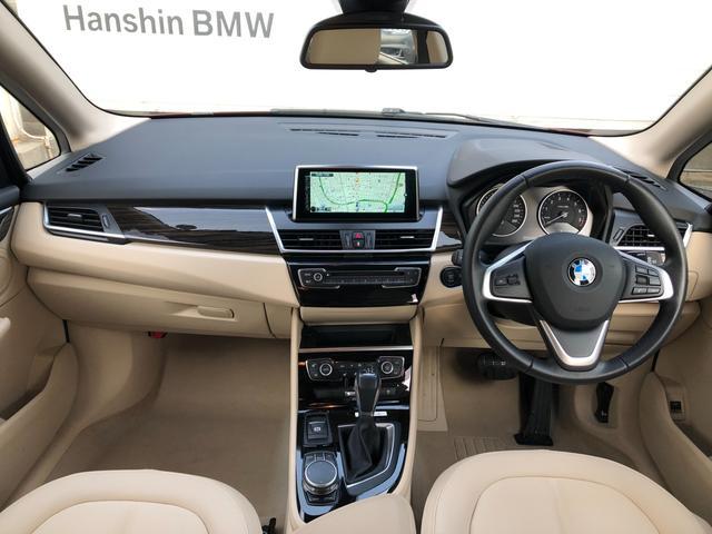 218iアクティブツアラーセレブレションEDファッシ ・認定保証・ワンオーナー・ベージュレザー・LEDヘッドライト・シートヒーター・衝突軽減ブレーキ・車線逸脱警告・純正HDDナビ・バックカメラ・電動テールゲート・Bluetooth・ミラーETC・F45(13枚目)
