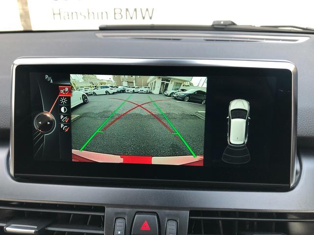 218iアクティブツアラーセレブレションEDファッシ ・認定保証・ワンオーナー・ベージュレザー・LEDヘッドライト・シートヒーター・衝突軽減ブレーキ・車線逸脱警告・純正HDDナビ・バックカメラ・電動テールゲート・Bluetooth・ミラーETC・F45(18枚目)