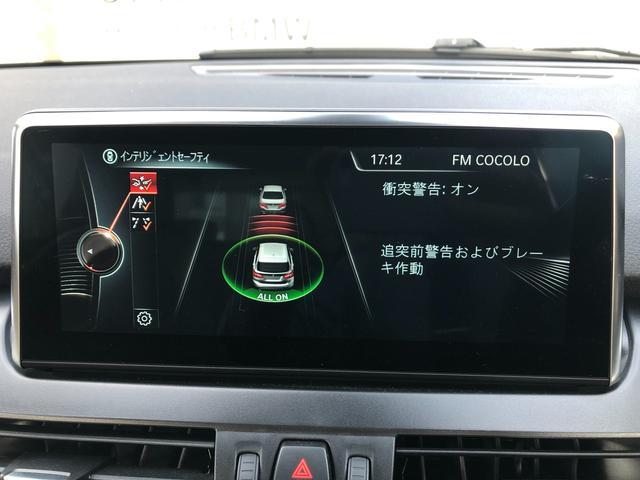 218iアクティブツアラーセレブレションEDファッシ ・認定保証・ワンオーナー・ベージュレザー・LEDヘッドライト・シートヒーター・衝突軽減ブレーキ・車線逸脱警告・純正HDDナビ・バックカメラ・電動テールゲート・Bluetooth・ミラーETC・F45(19枚目)