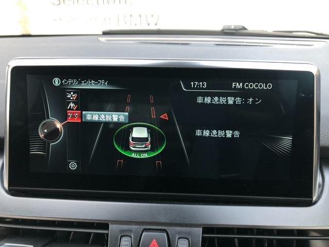 218iアクティブツアラーセレブレションEDファッシ ・認定保証・ワンオーナー・ベージュレザー・LEDヘッドライト・シートヒーター・衝突軽減ブレーキ・車線逸脱警告・純正HDDナビ・バックカメラ・電動テールゲート・Bluetooth・ミラーETC・F45(20枚目)