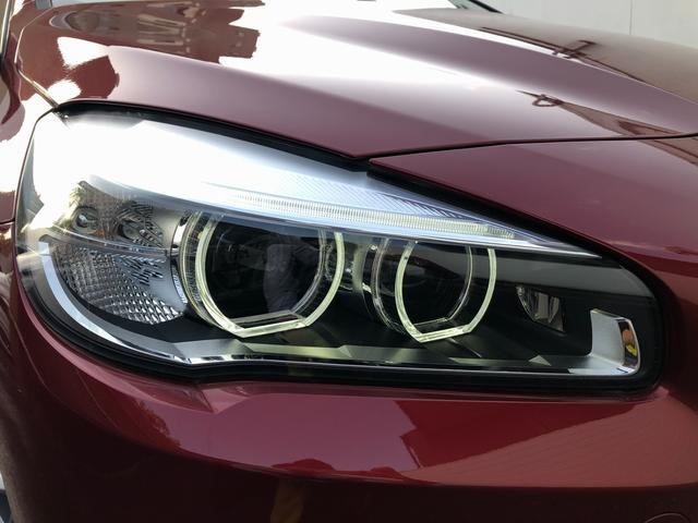 218iアクティブツアラーセレブレションEDファッシ ・認定保証・ワンオーナー・ベージュレザー・LEDヘッドライト・シートヒーター・衝突軽減ブレーキ・車線逸脱警告・純正HDDナビ・バックカメラ・電動テールゲート・Bluetooth・ミラーETC・F45(27枚目)
