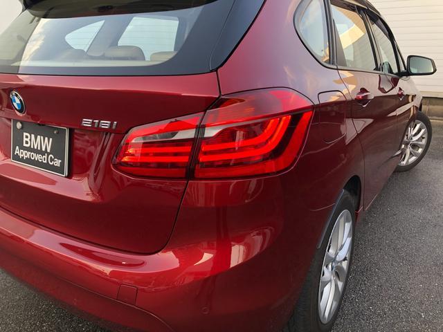 218iアクティブツアラーセレブレションEDファッシ ・認定保証・ワンオーナー・ベージュレザー・LEDヘッドライト・シートヒーター・衝突軽減ブレーキ・車線逸脱警告・純正HDDナビ・バックカメラ・電動テールゲート・Bluetooth・ミラーETC・F45(28枚目)