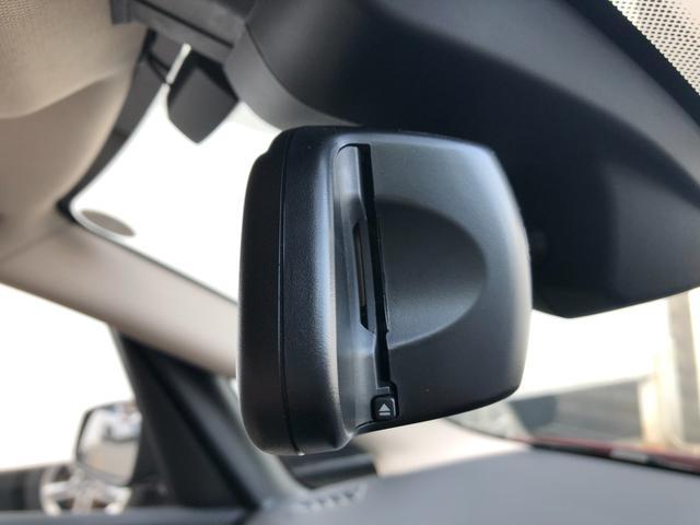 218iアクティブツアラーセレブレションEDファッシ ・認定保証・ワンオーナー・ベージュレザー・LEDヘッドライト・シートヒーター・衝突軽減ブレーキ・車線逸脱警告・純正HDDナビ・バックカメラ・電動テールゲート・Bluetooth・ミラーETC・F45(33枚目)