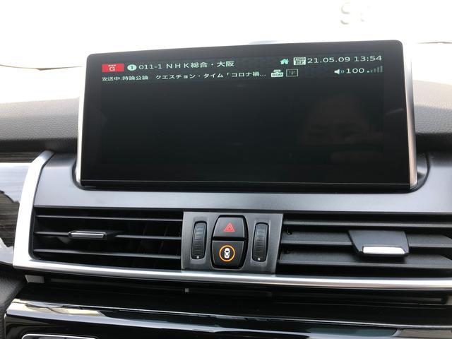 218dグランツアラー ラグジュアリー 認定保証・コンフォートパッケージ・ブラックレザー・純正HDDナビ・1オーナー・純正HDDナビ・タッチパネル・シートヒーター・LEDヘッドライト・電動トランク・バックカメラ・純正AW(28枚目)