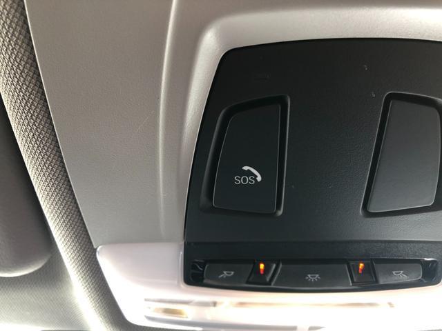 218dグランツアラー ラグジュアリー 認定保証・コンフォートパッケージ・ブラックレザー・純正HDDナビ・1オーナー・純正HDDナビ・タッチパネル・シートヒーター・LEDヘッドライト・電動トランク・バックカメラ・純正AW(34枚目)
