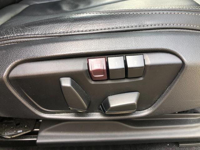 218dグランツアラー ラグジュアリー 認定保証・コンフォートパッケージ・ブラックレザー・純正HDDナビ・1オーナー・純正HDDナビ・タッチパネル・シートヒーター・LEDヘッドライト・電動トランク・バックカメラ・純正AW(37枚目)