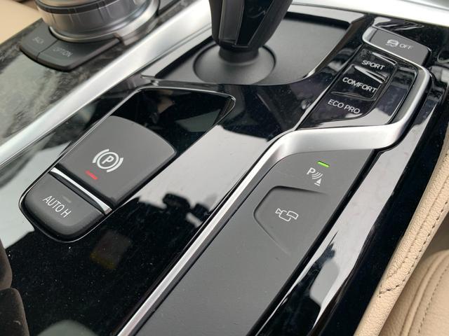 530iツーリング Mスポーツ ・認定保証・ワンオーナー・セレクトパッケージ・ベージュレザー・パノラマサンルーフ・ハーマンカードンスピーカー・4ゾーンエアコン・電動リアゲート・LEDヘッド・Mブレーキ・アンビエント・HUD・ACC(21枚目)