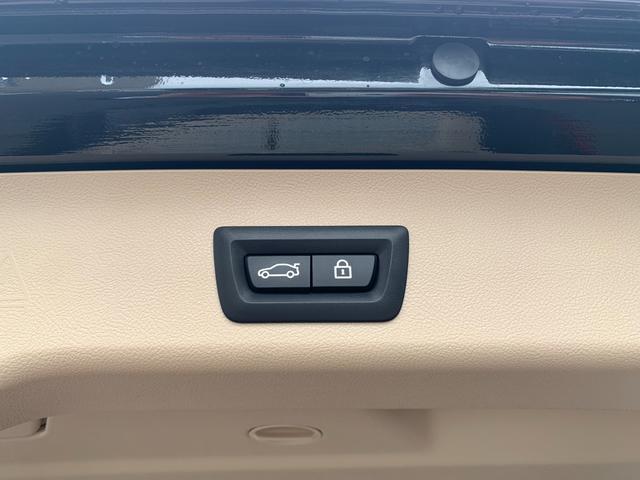 530iツーリング Mスポーツ ・認定保証・ワンオーナー・セレクトパッケージ・ベージュレザー・パノラマサンルーフ・ハーマンカードンスピーカー・4ゾーンエアコン・電動リアゲート・LEDヘッド・Mブレーキ・アンビエント・HUD・ACC(26枚目)