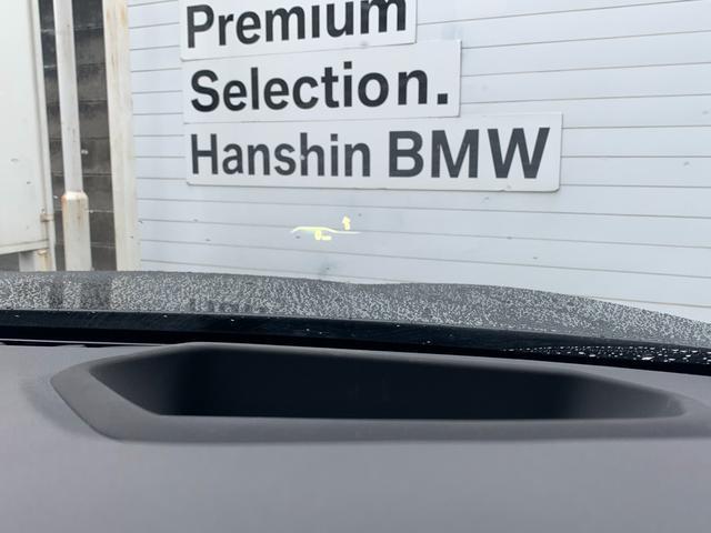 530iツーリング Mスポーツ ・認定保証・ワンオーナー・セレクトパッケージ・ベージュレザー・パノラマサンルーフ・ハーマンカードンスピーカー・4ゾーンエアコン・電動リアゲート・LEDヘッド・Mブレーキ・アンビエント・HUD・ACC(32枚目)