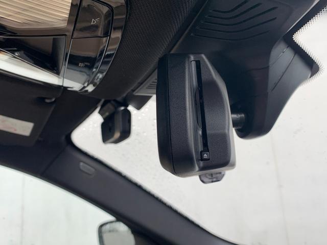 530iツーリング Mスポーツ ・認定保証・ワンオーナー・セレクトパッケージ・ベージュレザー・パノラマサンルーフ・ハーマンカードンスピーカー・4ゾーンエアコン・電動リアゲート・LEDヘッド・Mブレーキ・アンビエント・HUD・ACC(35枚目)