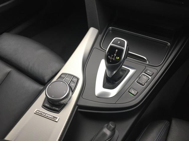 420iグランクーペ イン スタイル スポーツ 認定保証・300台限定車・アダブティブMサスペンション・Mスポーツブレーキ・アダブティブLEDヘッドライト・ブラックレザー・ACC・19インチAW・レーンチェンジウォーニング・ヘッドアップディスプレイ(16枚目)
