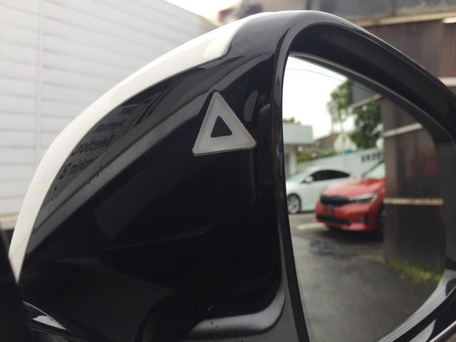420iグランクーペ イン スタイル スポーツ 認定保証・300台限定車・アダブティブMサスペンション・Mスポーツブレーキ・アダブティブLEDヘッドライト・ブラックレザー・ACC・19インチAW・レーンチェンジウォーニング・ヘッドアップディスプレイ(17枚目)